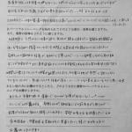 image1牧田様